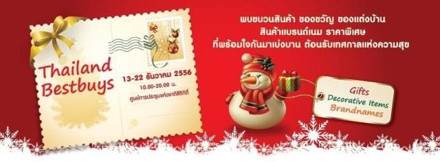 20131210-233340.jpg